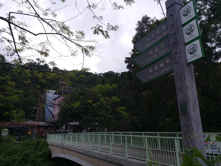 The bridge leading us to Wun Yu discovery! (turn left afterward)