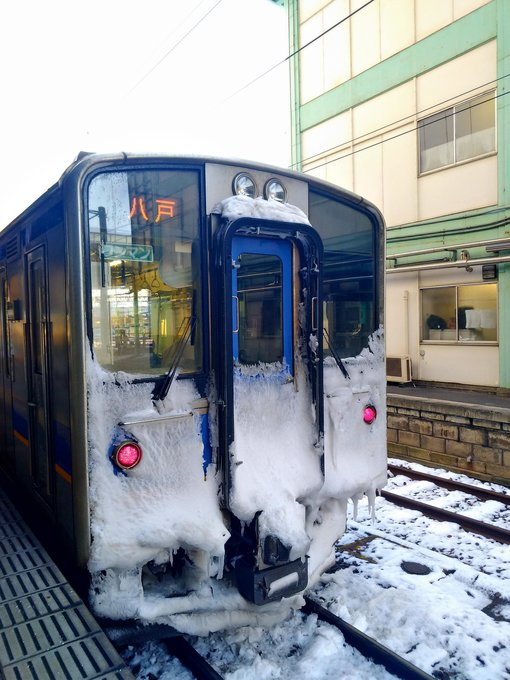 When is the Japan Rail Pass Worth it?