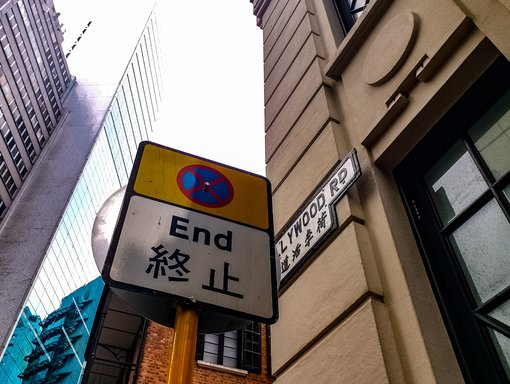 How to reach Former Central Police Station (Tai Kwun)