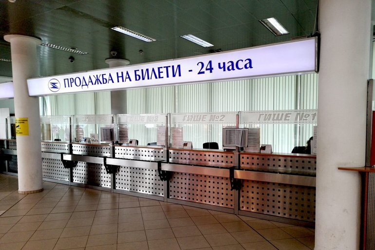 Sofia Central Bus Station ticket office