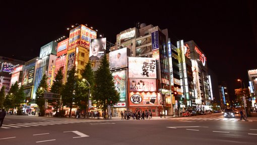 5 Tips Before Your First Japan Trip