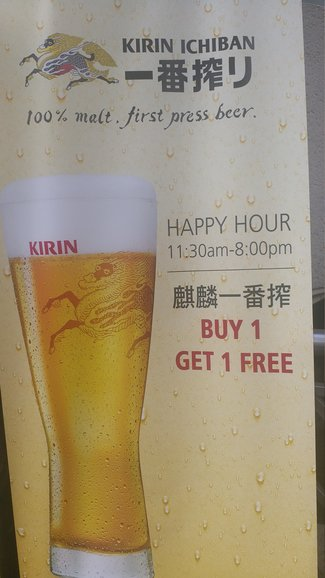Happy hour for beer