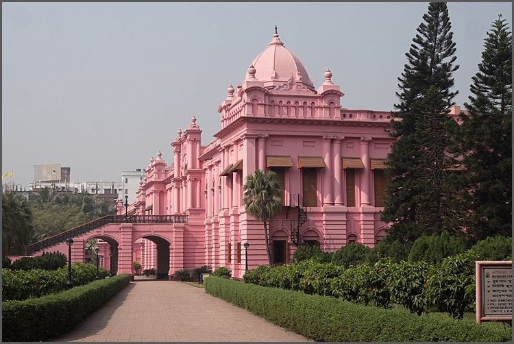 Pink Place! Locally called Ahsan Monzil