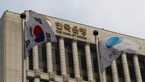 Korean ATMs: withdrawing money in South Korea without fees