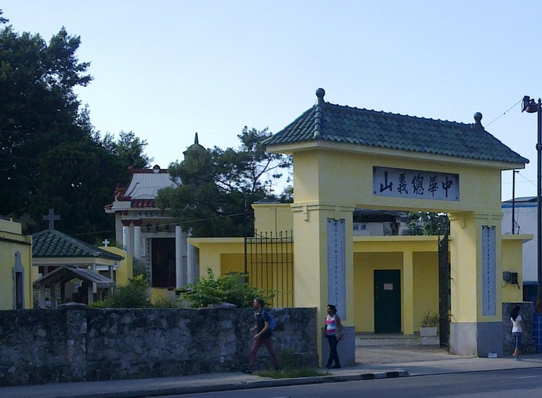 Chinese Cemetery of Havana, the only site in the country that preserves the ancient practice of worship Buddhist