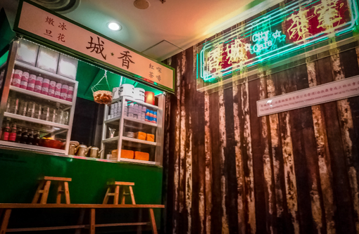 A good eatery to feed your hunger in Hong Kong